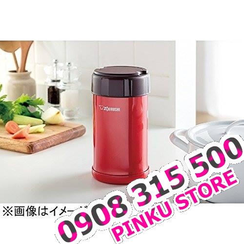 Bình ủ cháo, súp, thức ăn Zojirushi dung tích 750ml